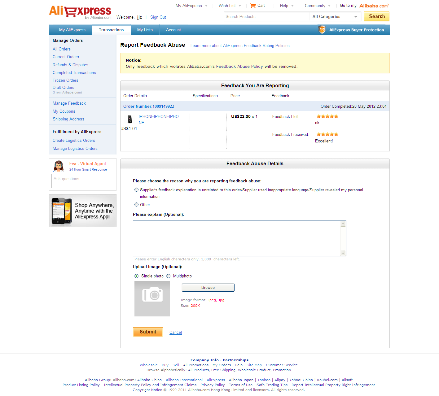 Policies on reporting abuse Aliexpress2.png