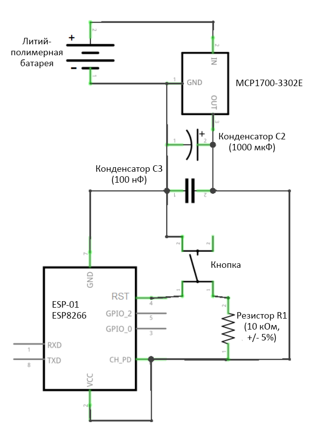 Esp8266 voltage regulator scheme 1.png