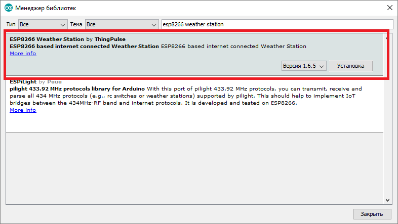 Esp8266 weather station library 1.PNG