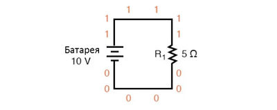 Computer Simulation of Electric Circuits 30.jpg