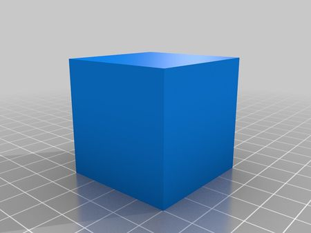 40mm Cube Test Object 1.jpg